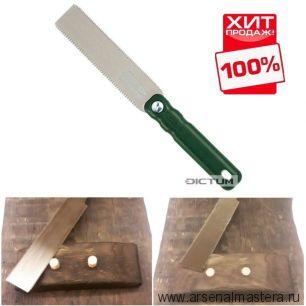 Пила японская гибкая для пробок Kugihiki Mini Z-saw 150 мм (шаг зуба 1,2-1,5 мм) двусторонняя пластиковая рукоять М00002504 ХИТ!