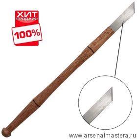 Нож разметочный ПЕТРОГРАДЪ модель N3 с гибким клинком скошенный М00016066 ХИТ!