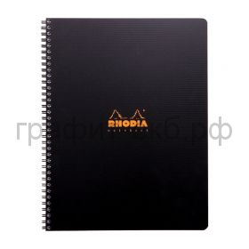 Тетрадь А4+ 80л.кл.Clairefontaine Rhodia Active пластик.обложка, линейка, закладка 90г/м2 119900C