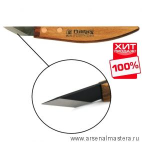 Нож резчицкий профессиональный (нож-косяк) Narex Profi NB 8225 20 ХИТ!