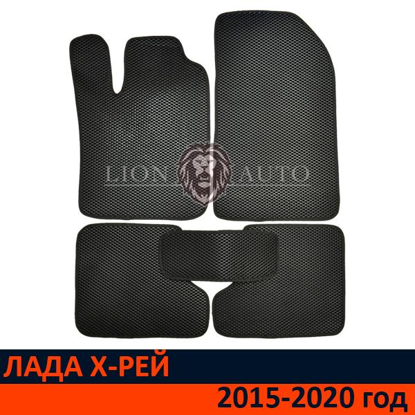 EVA коврики на ЛАДА Х РЕЙ (2015-2020г)
