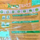 Ukryvnoj-material-Agroteks-60-quot-UV-quot-spanbond-chernyj-3-2h10-m