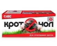 КРОТОНОЛ - ср-во от кротов (5 патронов)