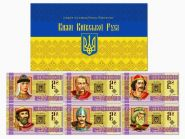 Набор 2 гривны (6шт) - Украина. Князья Киевской Руси. Памятные банкноты. UNC