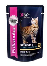 Eukanuba Senior влажный корм для взрослых кошек старше 7 лет пауч 6*85г