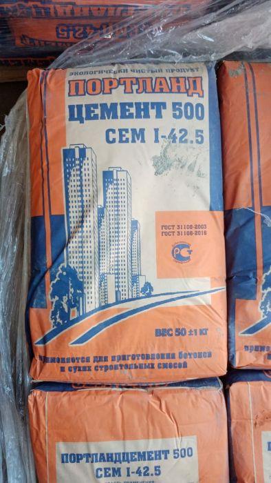 Портландцемент М500 Д20, 50 кг