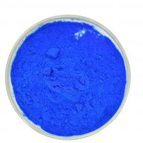 Орацетовый голубой B, 75 гр