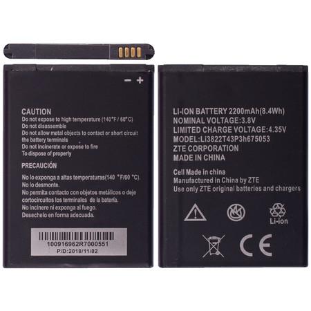 Аккумулятор ZTE Blade A210 (Li3822T43P3h675053) Оригинал