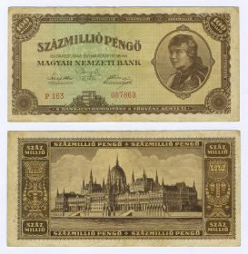 ВЕНГРИЯ  - 100 миллионов пенго 1946. P-163 087863