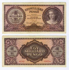 ВЕНГРИЯ  - 1 миллиард пенго 1946. R-248 019704