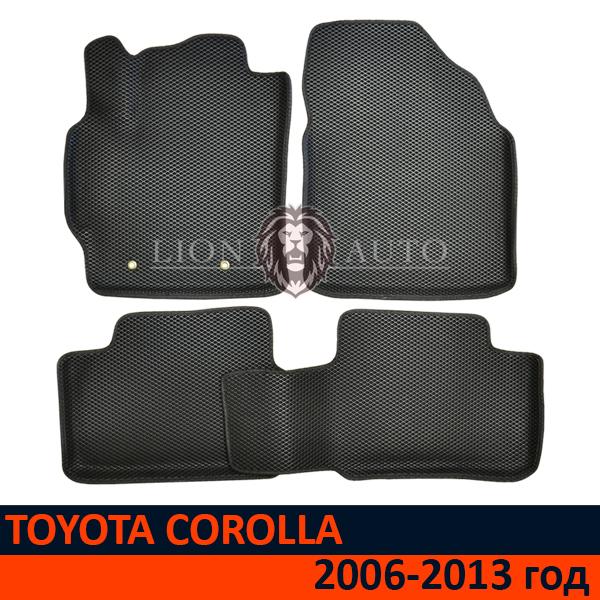EVA коврики 3D на TOYOTA COROLLA (2006-2013г)