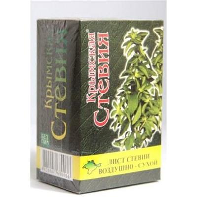 Воздушно-сухой лист стевии коробка Крымская Стевия 25 гр