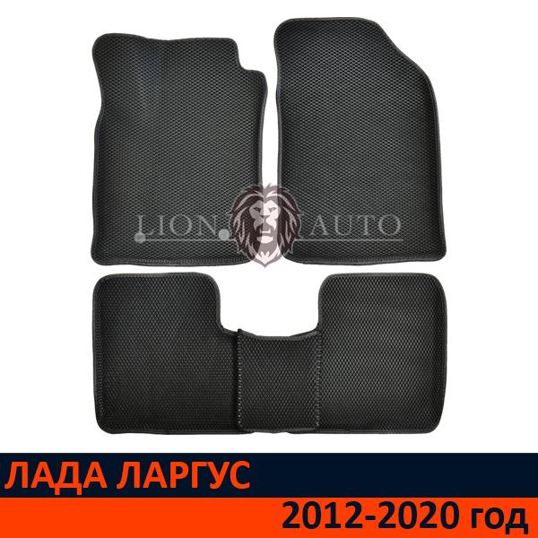 EVA коврики 3D на ЛАДА ЛАРГУС (2012-2020г)