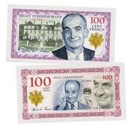 100 Cent FRANCS (франков) — Луи де Фюнес. Франция (Louis de Funes. France). Памятная банкнота. UNC