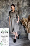 Платье с воротником для беременных и кормящих, хаки, арт 5099