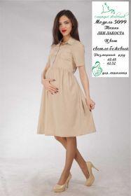 Платье с воротником для беременных и кормящих, бежевый, арт 5099