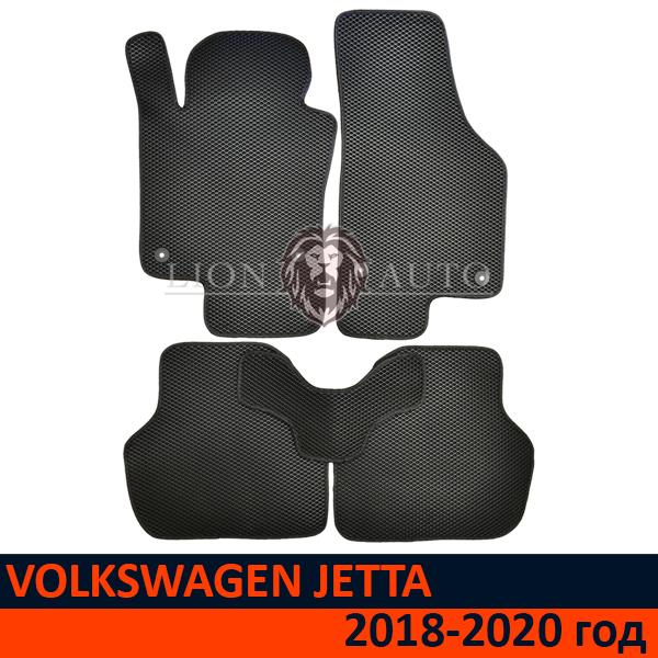 EVA коврики на Volkswagen Jetta (2018-2020г)
