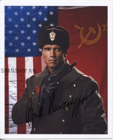 Автограф: Арнольд Шварценеггер. Красная жара