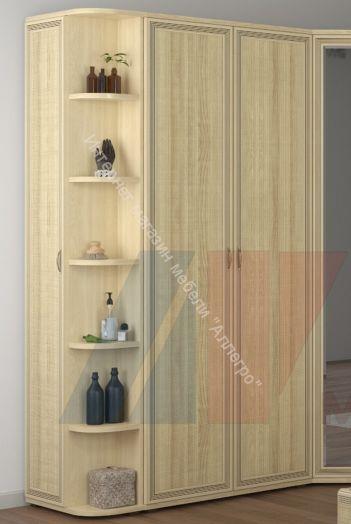 Карина Шкаф  ШК-1002  для одежды и белья