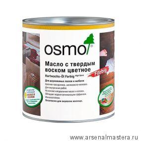 Цветное масло с твердым воском Osmo Hartwachs-Ol Farbig слабо пигментированное 3067 светло-серое 0,75 л