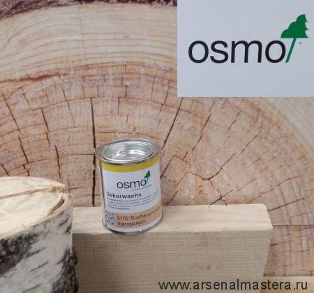 Цветное масло с воском прозрачное для внутренних работ Osmo Dekorwachs Transparent 3102 Бук дымчатый 0,125 л