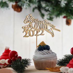 """Топпер деревянный """"Символ года 2022, Тигр, с Новым Годом №1"""", золотой"""