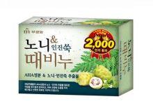 MKH Отшелушивающее и увлажняющее мыло для тела с экстрактом нони, 100 г