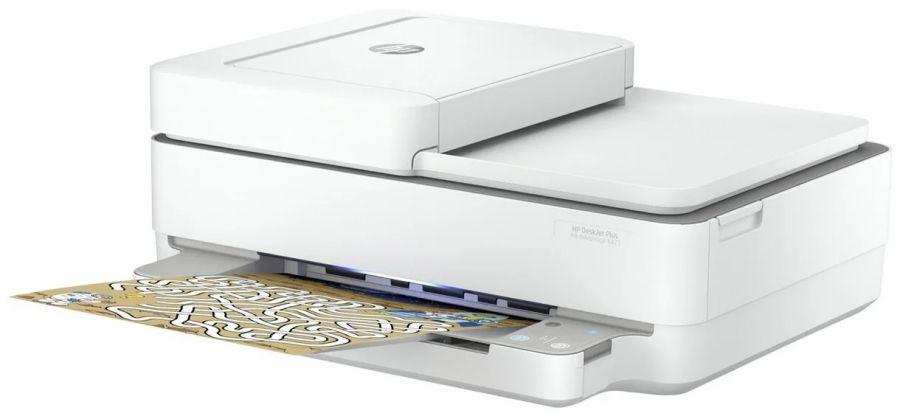 МФУ HP DeskJet Plus Ink Advantage 6475 (5SD78C)
