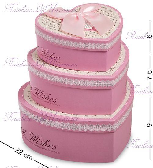 "Подарочные коробки 3 шт ""Сердце Best Wishes"" розовые"