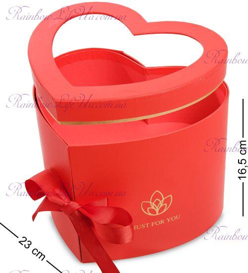 """Коробка подарочная двухуровневая """"Красное сердце"""""""