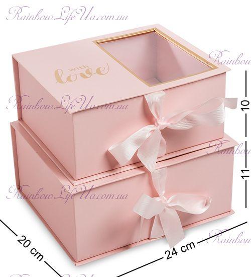 "Подарочная розовая коробка 2 штуки ""With love"""