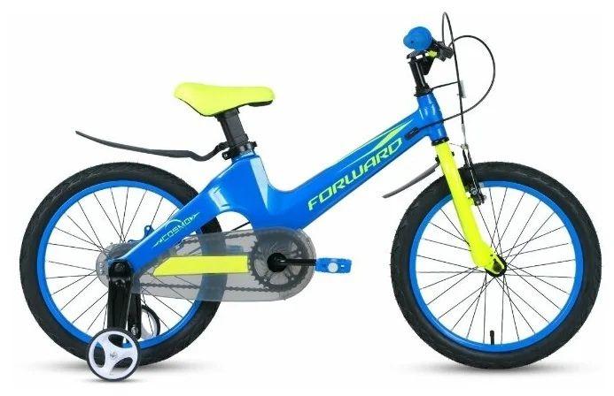 "Велосипед FORWARD COSMO 16 2.0 (16"" 1 ск.) Синий (1BKW1K7C1009)"