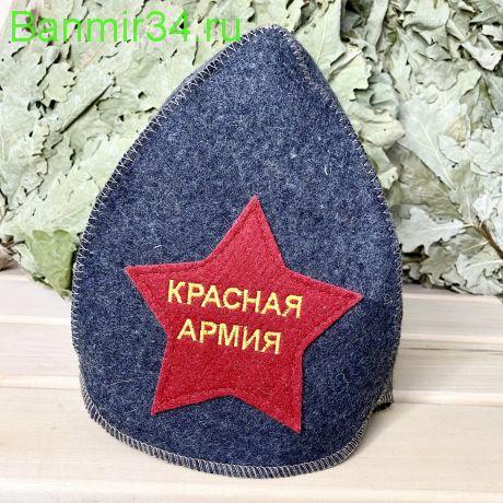 """Буденовка """"Красная Армия"""" серая"""