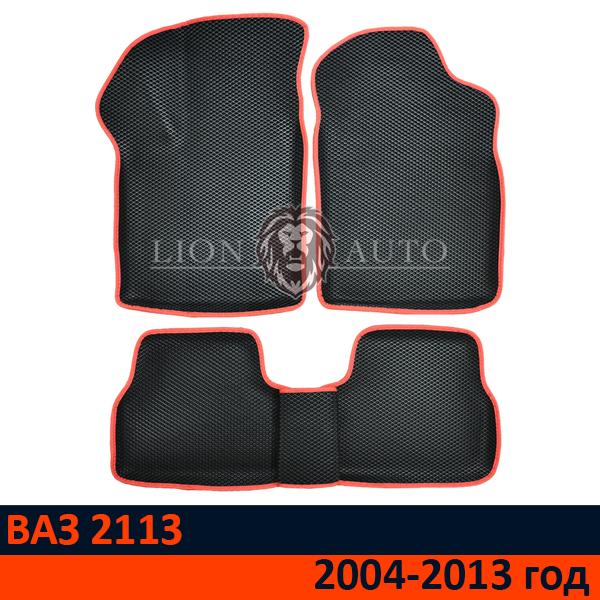 EVA коврики 3D на ВАЗ 2113 (2004-2013г)