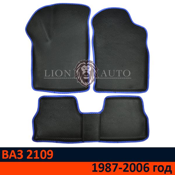 EVA коврики 3D на ВАЗ 2109 (1987-2006г)
