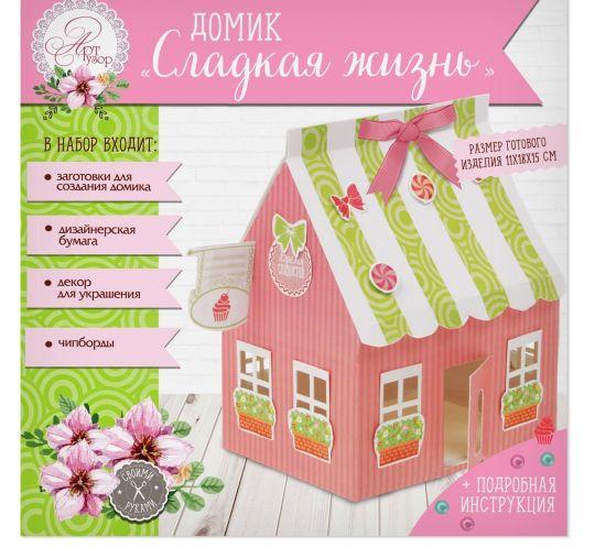 Поделка домик Магазин сладостей