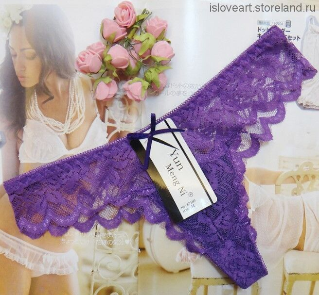 Женские стринги, цвет фиолетовый, размер М