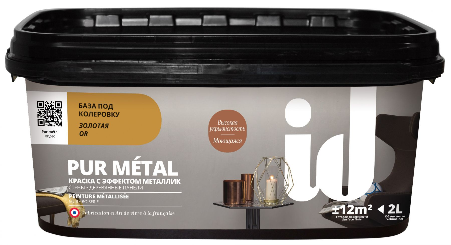 Краски для стен Pur Metal   (золотая база)) 2л. (12м2.) ID0009