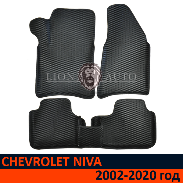 EVA коврики 3D на CHEVROLET NIVA (2002-2020г)