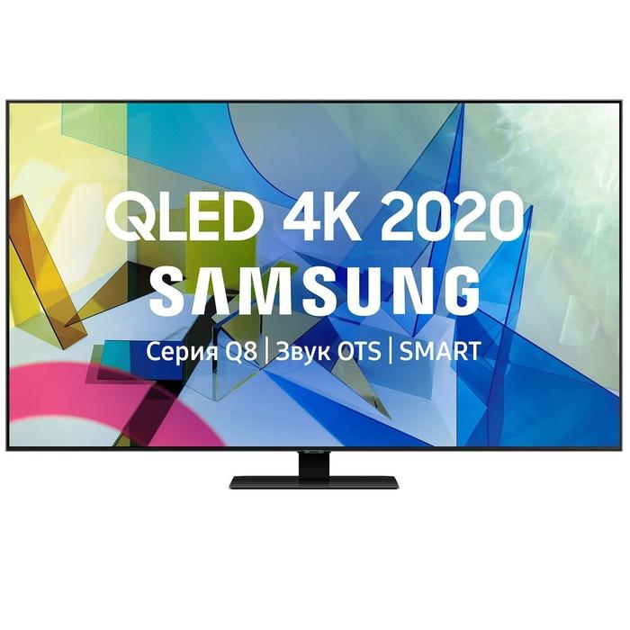 """Телевизор QLED Samsung QE50Q80TAU 50"""" (2020)"""