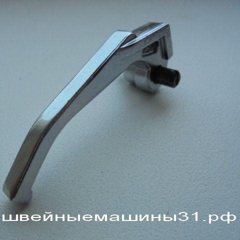 Рычаг подъёма лапки JAGUAR 316 DX и др.     Цена 200 руб