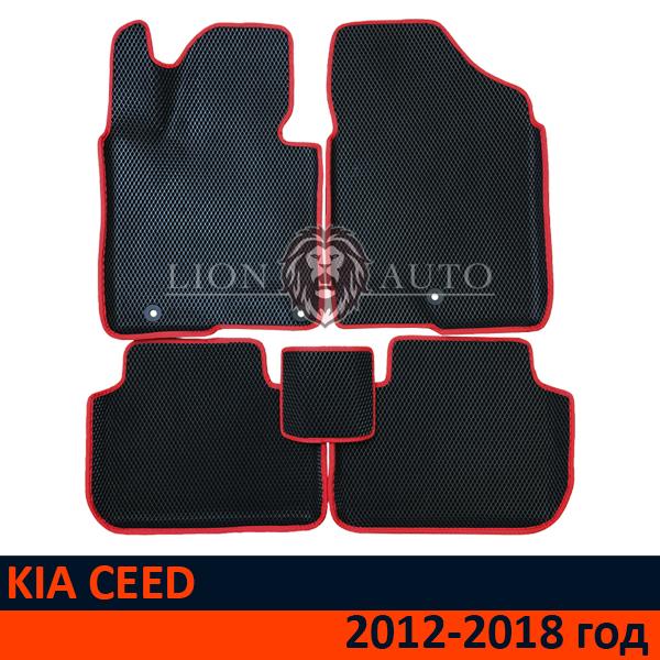 EVA коврики 3D на KIA CEED (2012-2018г)