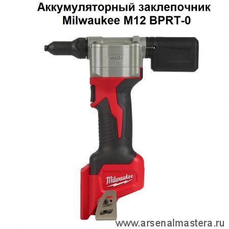Аккумуляторный заклепочник MILWAUKEE M12 BPRT-0 4933464404