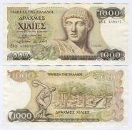 Греция - 1000 драхм 1987