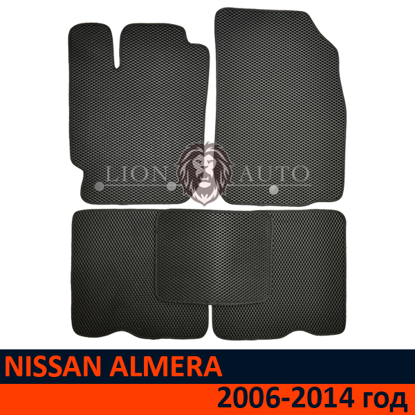 EVA коврики на NISSAN ALMERA (2012-2018г)