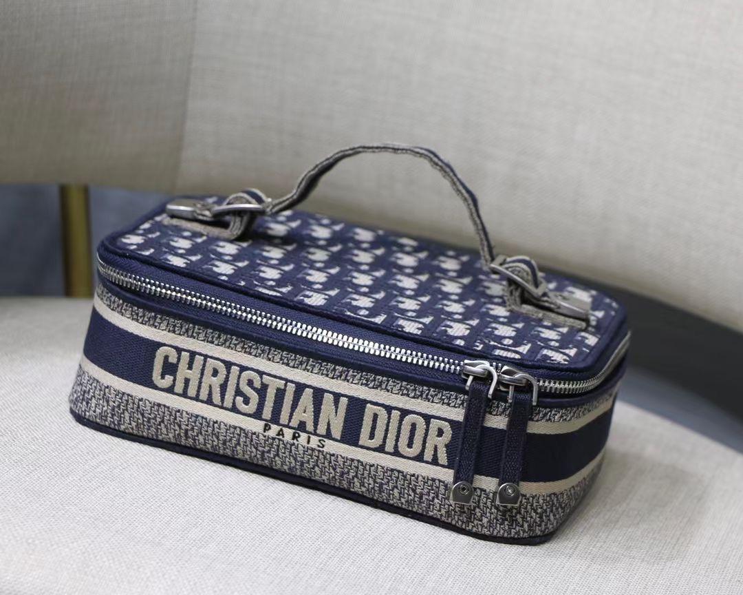 Косметичка Dior Travel Oblique  25*15*8 см