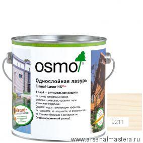 Однослойная лазурь для древесины для наружных и внутренних работ OSMO Einmal-Lasur HS Plus 9211 Белая ель 2,5 л