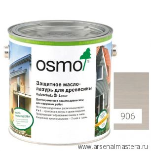 Защитное масло - лазурь для древесины для наружных работ OSMO Holzschutz Ol-Lasur 906 Серый жемчуг 2,5 л
