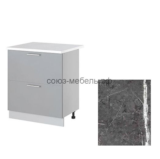 Стол Н-82 Кухня Авенза