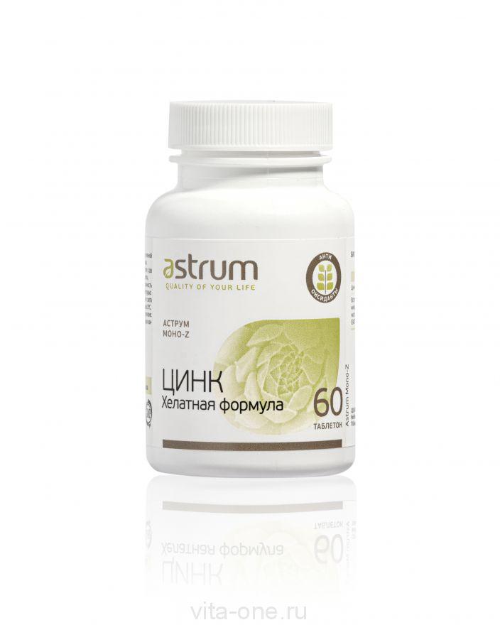 Аструм Моно-Z ЦИНК ХЕЛАТНАЯ ФОРМУЛА Astrum (Аструм) 60 таблеток